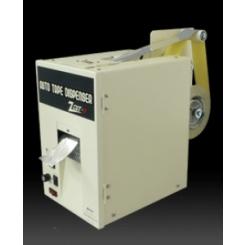 Distribuitor automat de banda ZCUT-3RP - Yaesu
