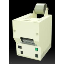 Distribuitor automat de banda ZCUT-6 - Yaesu
