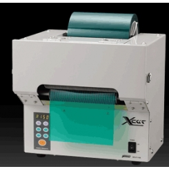 Distribuitor automat de banda XCUT-150 - Yaesu