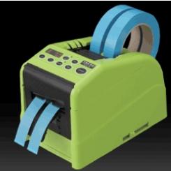Distribuitor automat de banda ZCUT-10 - Yaesu
