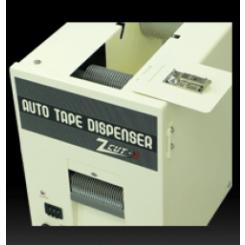 Distribuitor automat de banda ZCUT-3NW - Yaesu