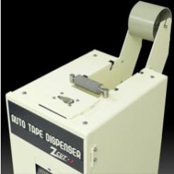 Distribuitor automat de banda ZCUT-3W/STAND - Yaesu