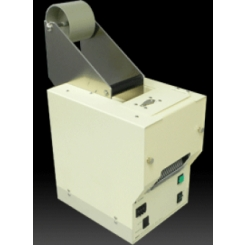 Distribuitor automat de banda ZCUT-6 W/STAND - Yaesu