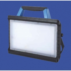 Reflector cu LED, 30 W - Forum