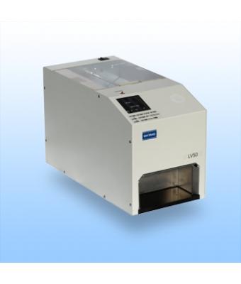 Alimentator automat de suruburi LV25-80 - Ohtake