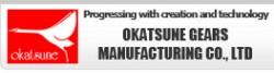 Okatsune Gears Manufacturing Co., ltd